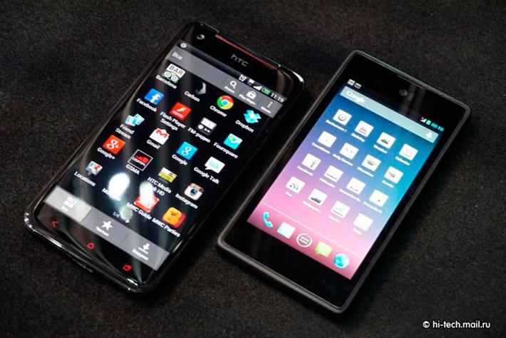 влагу телефоны завод китай все модели цены фото образом