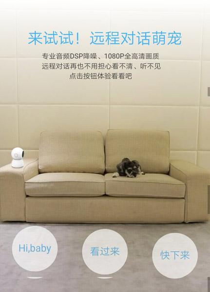 Xiaomi Mi Home White Smart Camera
