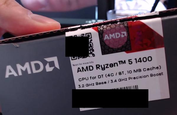 Тестирование производительности AMD Ryzen 5 1400