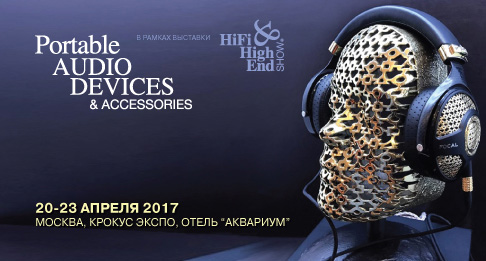 Hi-Fi & High End Show 2017